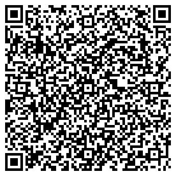 QR-код с контактной информацией организации ТОВ «РМЗ Ланівці»
