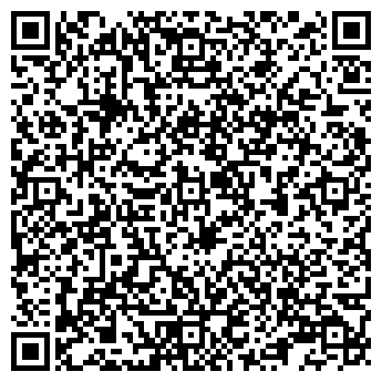 """QR-код с контактной информацией организации Общество с ограниченной ответственностью ООО """"АМКР"""""""