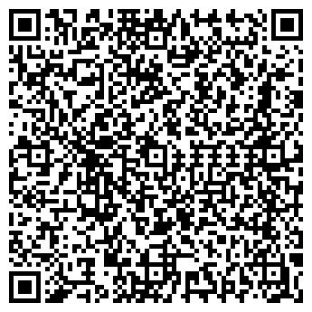 QR-код с контактной информацией организации Субъект предпринимательской деятельности СПД ССМ