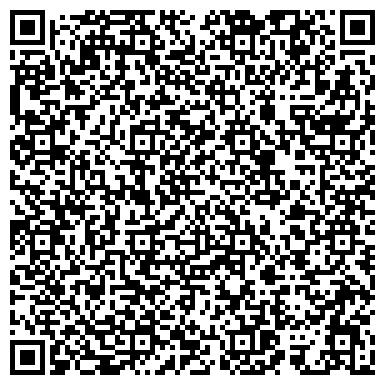 QR-код с контактной информацией организации Общество с ограниченной ответственностью Трастовая компания «Аметист»