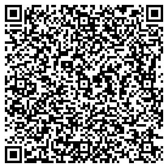 QR-код с контактной информацией организации ООО «Эдера—11»