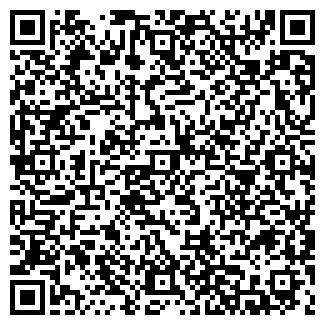 QR-код с контактной информацией организации Донвторма