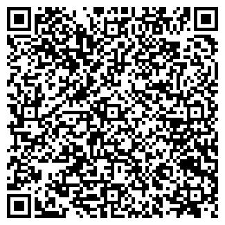 QR-код с контактной информацией организации Рост-Дон