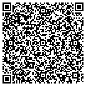 """QR-код с контактной информацией организации ТзОВ""""Волинь-Лом"""""""