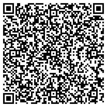 QR-код с контактной информацией организации УРОЖАЙ, ТОО