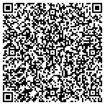 """QR-код с контактной информацией организации ООО """"Альянс-Днепр"""""""