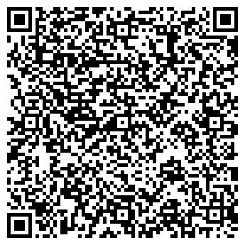 QR-код с контактной информацией организации ООО «Стармет»