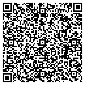 QR-код с контактной информацией организации Общество с ограниченной ответственностью Слот
