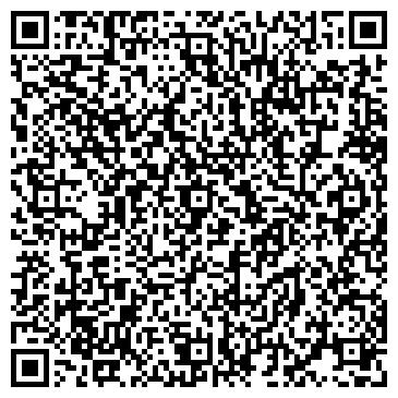 QR-код с контактной информацией организации Лига-металла