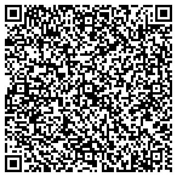 QR-код с контактной информацией организации ХЛЕБОЗАВОД, (ДОЧЕРНЕЕ ПРЕДПРИЯТИЕ)