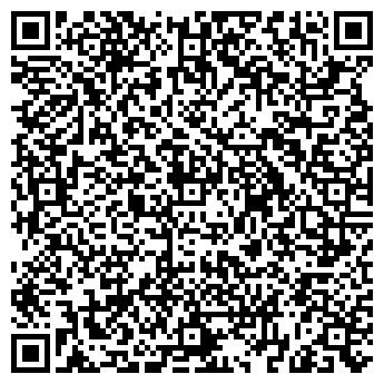 """QR-код с контактной информацией организации ООО """"Стармет"""""""