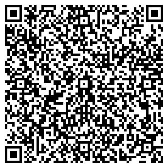 QR-код с контактной информацией организации ООО МераВторМет