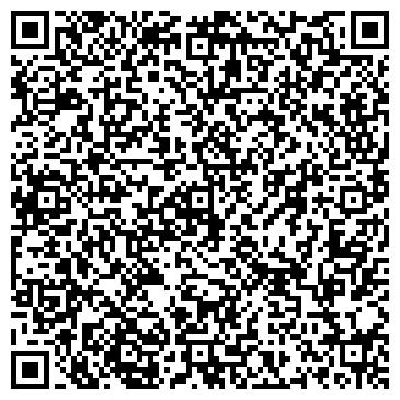 QR-код с контактной информацией организации ООО Илюминат