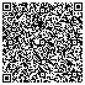 QR-код с контактной информацией организации экостиль