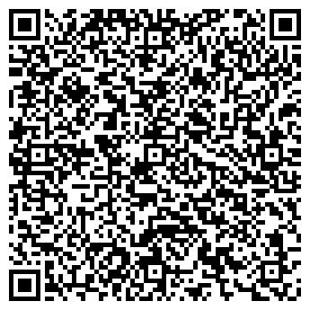 QR-код с контактной информацией организации ЧП Щербина А. А.