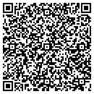 QR-код с контактной информацией организации Частное предприятие ГИАЦИНТ.