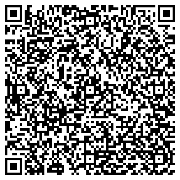QR-код с контактной информацией организации Інтернет-магазин «ЕКОМАГ»