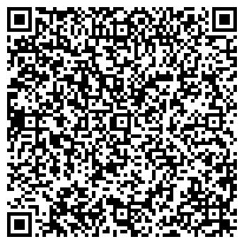 """QR-код с контактной информацией организации СПД """"Вильченко"""""""