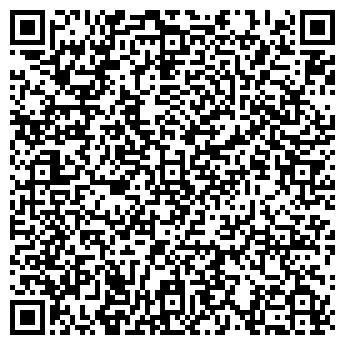 """QR-код с контактной информацией организации ПП """"Фаворит"""""""
