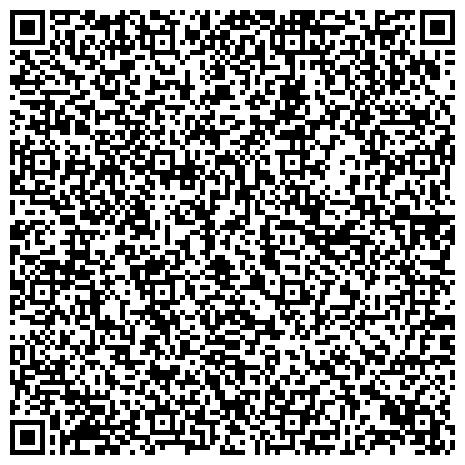 QR-код с контактной информацией организации Частное предприятие Вторичная гранула стрейч, ПЭНД-выдув, литье, ПЭВД, ПС (УПМ), ПП, трубная гранула-ПЕ-100, ПЕ-80..