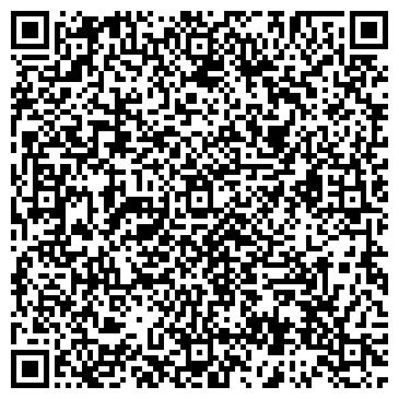 """QR-код с контактной информацией организации ООО """"Фирма """"Элавус ЛТД"""""""