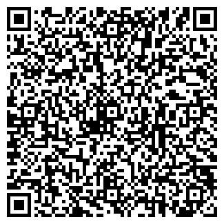 QR-код с контактной информацией организации Тра-МП, ООО