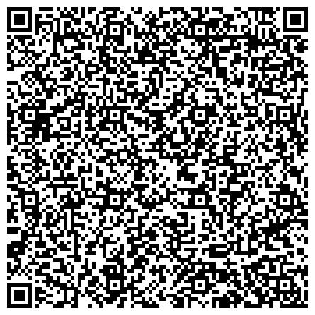 QR-код с контактной информацией организации Государственное Специализированное Предприятие ,Одесский государственный межобластной специальный комбинат,ГП