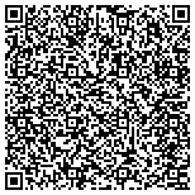 QR-код с контактной информацией организации Таза Таң, ТОО