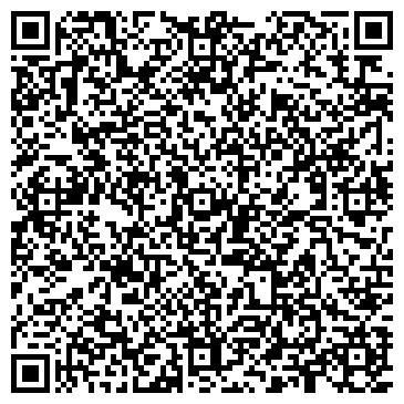 QR-код с контактной информацией организации Субъект предпринимательской деятельности интернет-магазин Aquilon