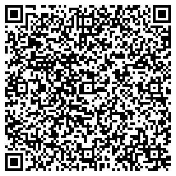 """QR-код с контактной информацией организации Субъект предпринимательской деятельности ООО """"Экоресурс"""""""