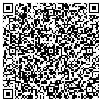 QR-код с контактной информацией организации Корбачков