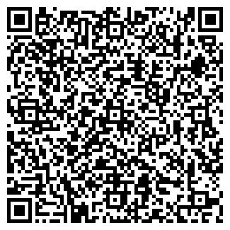 QR-код с контактной информацией организации ИП «Калимов»