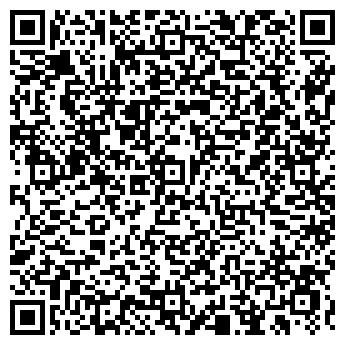 QR-код с контактной информацией организации ООО «МаксиСтрой»