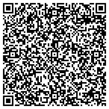 QR-код с контактной информацией организации ООО Реал-переробка