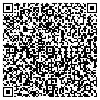 """QR-код с контактной информацией организации """"СтеклоДон"""""""