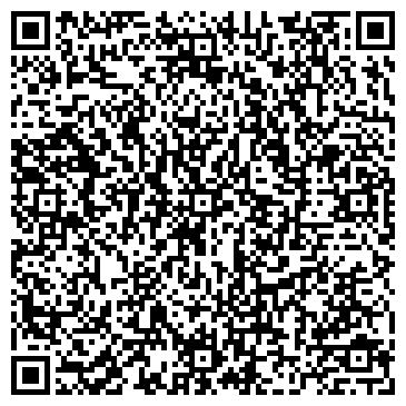 QR-код с контактной информацией организации ООО ''Феро-Сервис''