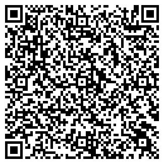 QR-код с контактной информацией организации Спивак-транс