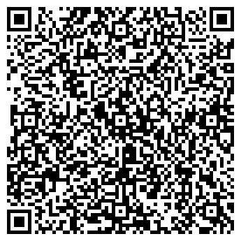 QR-код с контактной информацией организации ООО Еколайн