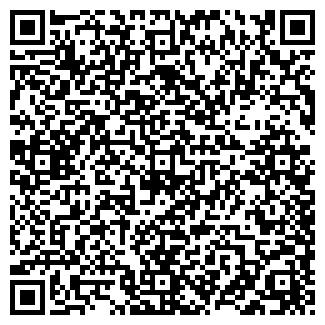 QR-код с контактной информацией организации Al-Rehab