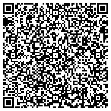 QR-код с контактной информацией организации Интернет-магазин Klondike, Общество с ограниченной ответственностью