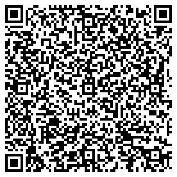 """QR-код с контактной информацией организации ЧТУП """"Рефриза"""""""