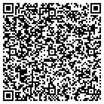 QR-код с контактной информацией организации БЫТОВИК, ТОО