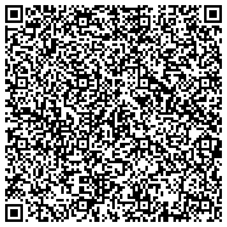 """QR-код с контактной информацией организации интернет-магазин """"Евроэлектрика.BY"""" (Витебск)"""