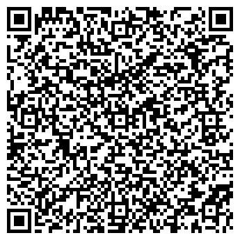 """QR-код с контактной информацией организации OOO """"Буг-продукт"""""""