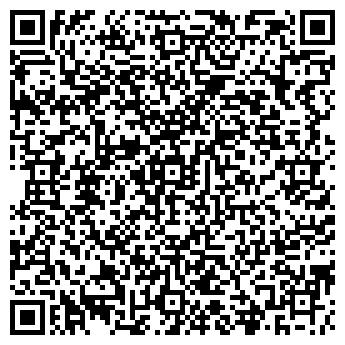 QR-код с контактной информацией организации СП «Унибелус» ООО