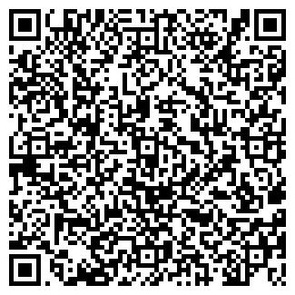 QR-код с контактной информацией организации ПКП ЛЕНСТРОМ