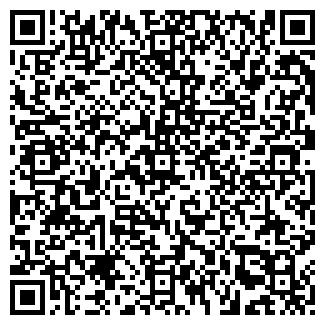 QR-код с контактной информацией организации ЮнiТел