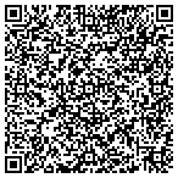 QR-код с контактной информацией организации Общество с ограниченной ответственностью ООО «Данилор Трейд»
