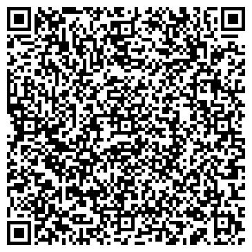 QR-код с контактной информацией организации ООО «Адамант Системс»
