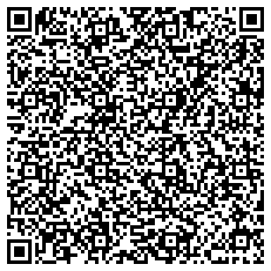 QR-код с контактной информацией организации Инжиниринговая компания «Трастнавиком», Частное предприятие